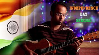 Gambar cover Independence Day Special | Vande Mataram By Parsuram