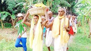 Baba karikh ke puja baba karikh bhajan karikh baba ke puja bhoiya baba ke puja bhoiya baba bhajan