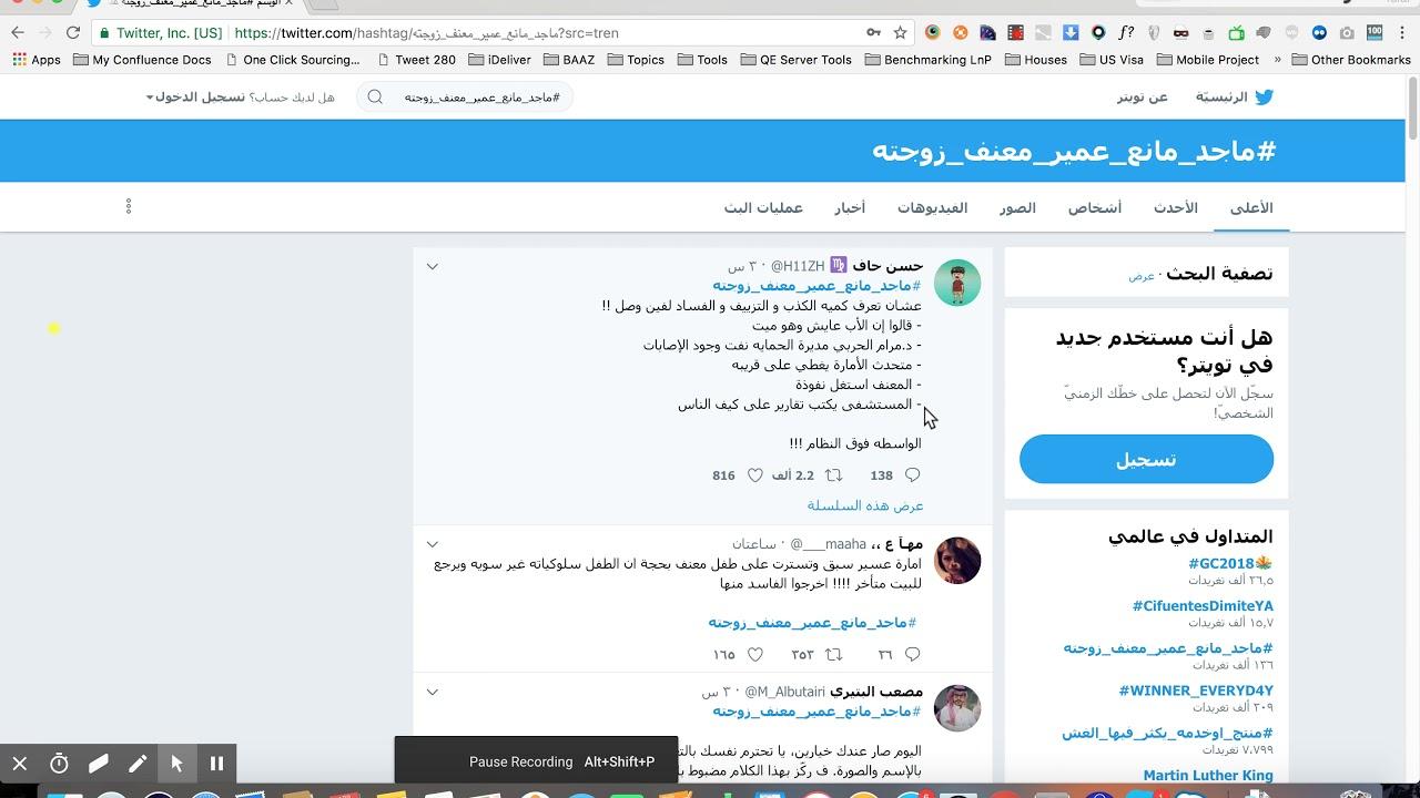 البحث في تويتر بدون حساب Youtube