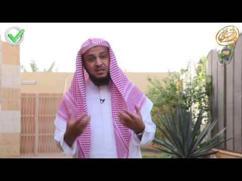 «Правильное понимание». Хадис 4 - Снисходительность в торговле. Шейх Ибрахим Дувейш