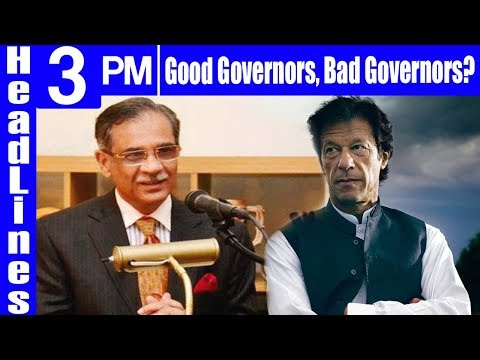 CJP Got Angry Due To Bad Governance In KPK - Headlines 3PM - 19 April 2018 | Dunya News