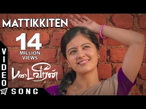 Mattikkiten - Official Video Song | Padaiveeran | Karthik Raja | Vijay Yesudas | Dhana