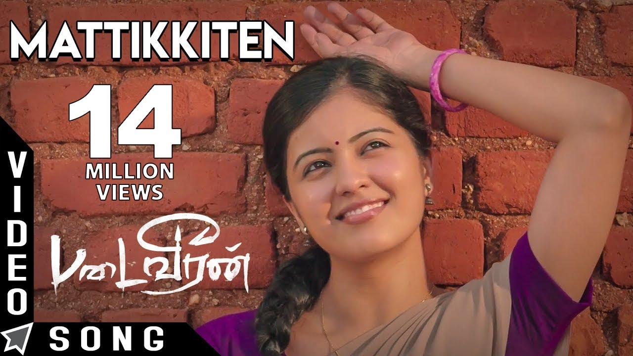 nan kakinada katta mp3 song