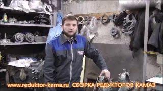 видео купить редуктор
