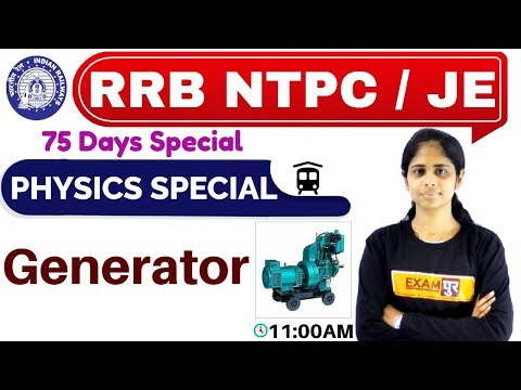 #RRB NTPC 75 Days Special/JE || Science (विज्ञान) Physics Special || By Deepa Ma'am || Generator