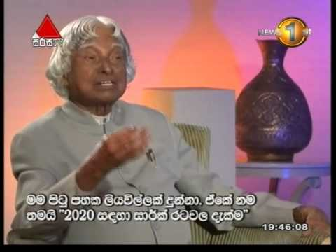 Special Interview With Dr. Abdul Kalam Sirasa TV 28th June 2015