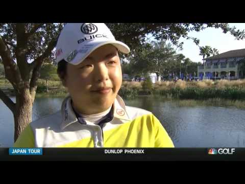 Shanshan Feng RD 1 Interview at the 2016 CME Group Tour Championship