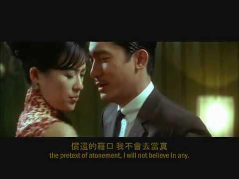 鄧麗君 ~ 償還 Teresa Teng - Chang Huan (Love's Atonement)
