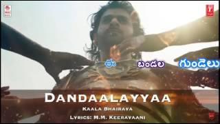 Dandalayya Dandalayya karoke with chorus