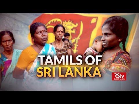 In Depth : Tamils Of Sri Lanka