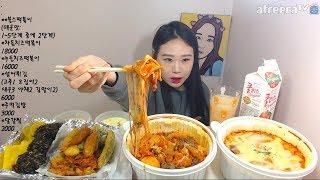 불스떡볶이 차돌치즈떡볶이 누들치즈떡볶이 튀김 주먹김밥 달걀찜 먹방 吃播 Mukbang eating show 180407