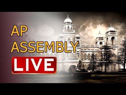 Andhra Pradesh Assembly Budget Session 2018 Live | AP Assembly Live | ABN LIVE