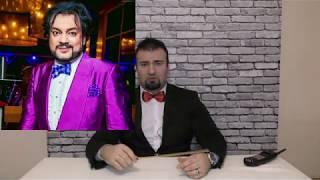 Киркоров Романы. Киркоров, Варнава, Хайп. Обзор пиар технологий