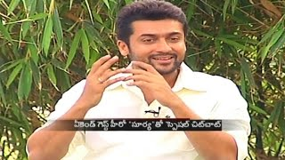 Actor Suriya Talks About Wife Jyothika And Her Comeback Movie | Exclusive Interview