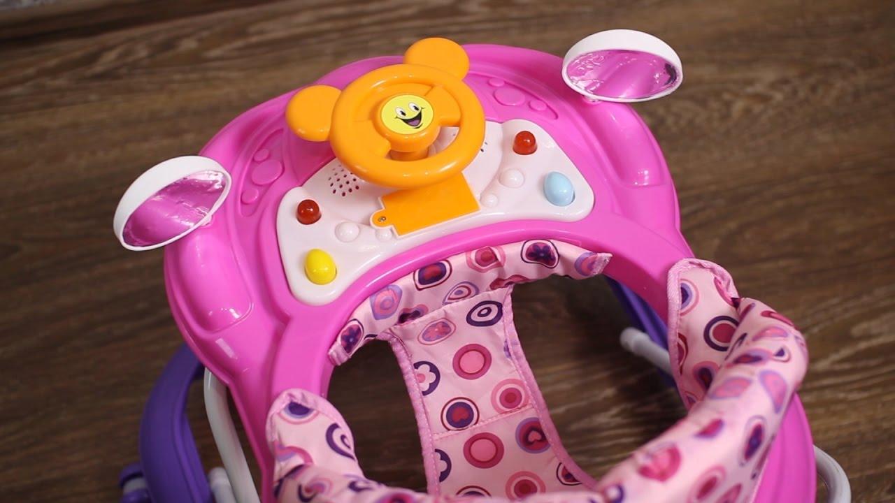 Ходунки и прыгунки для малышей — купить по выгодной цене с доставкой. 223 модели в проверенных интернет-магазинах: популярные новинки и лидеры продаж. Поиск по параметрам, удобное сравнение моделей и цен на яндекс. Маркете.
