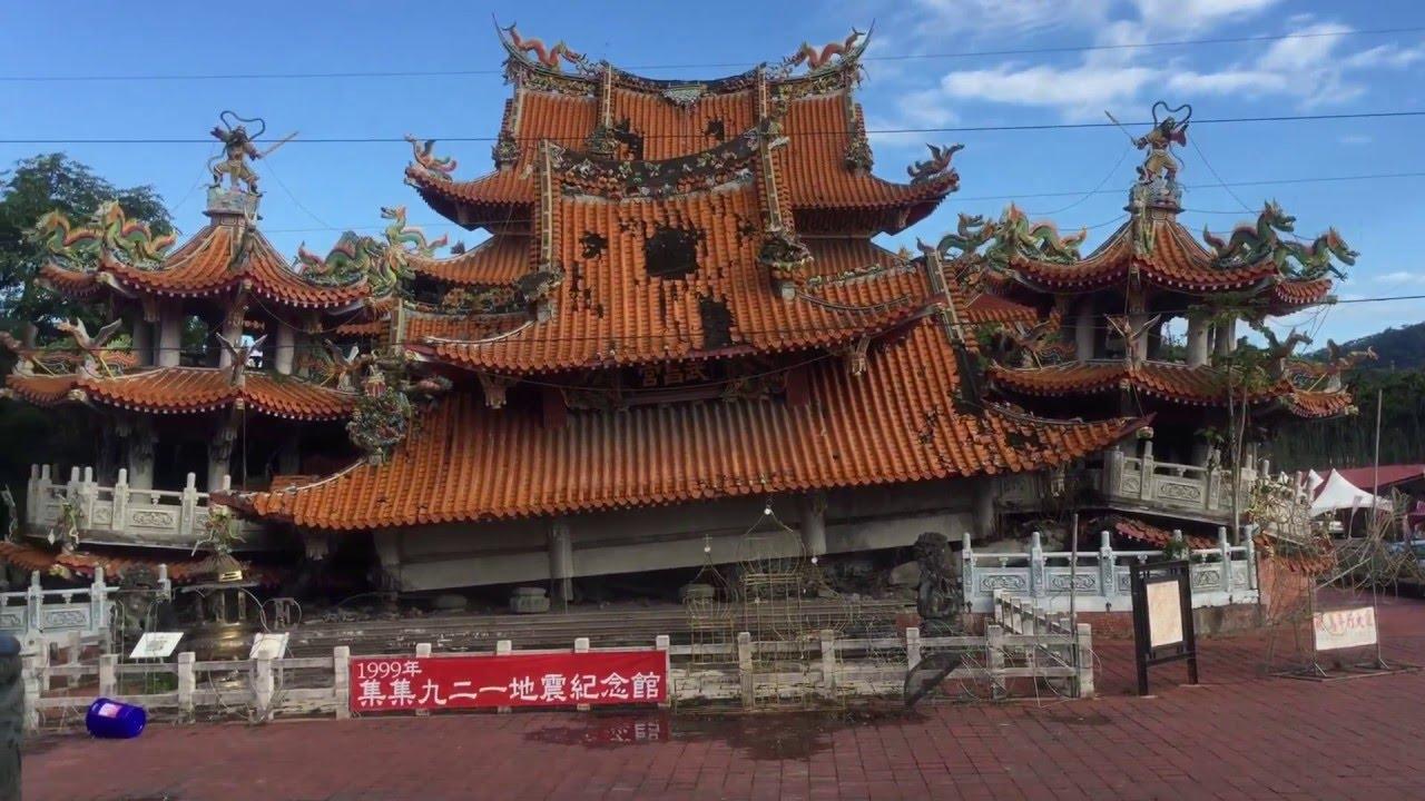 2016/02/11南投集集「武昌宮」921紀念館