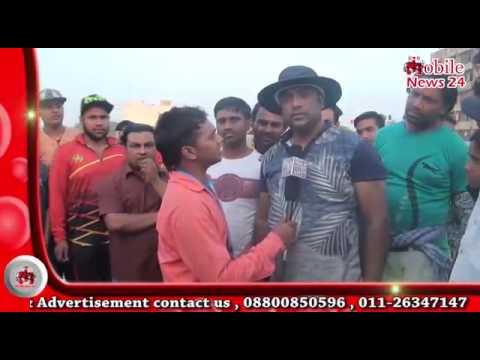 india sports sangh mangol puri