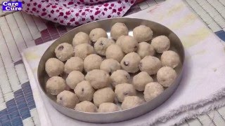 HEALTHY RECIPE | Sooji Ladoo | Easy Rava Laddu Preparation | Rava Ladoo Recipe | Rawa Laddu