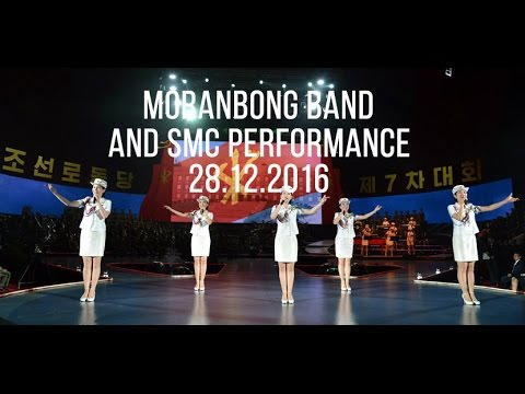 [NEW] Joint Art Performance of Moranbong Band and State Merited Chorus Given