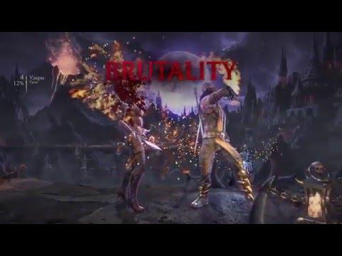 Секретные бруталити Скорпиона и Джонни Кейджа / Secret brutality Johnny Cage and Scorpion