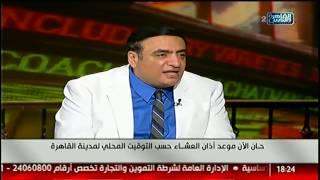 الناس الحلوة | عملية تحويل السمار والقضاء على مرض السكر مع د.ياسر عبدالرحيم