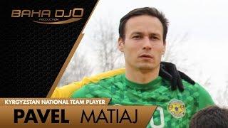 Павел Матяш вратарь сборной Кыргызстана против сборной Австралии! Лучшие сейвы!