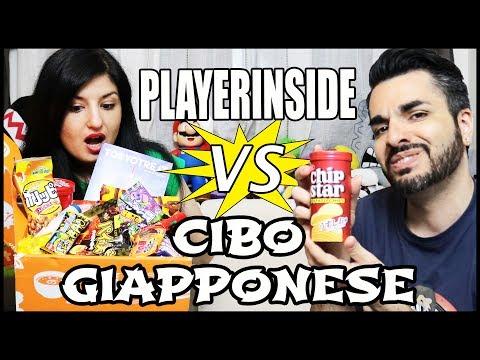 PLAYERINSIDE CONTRO CIBO GIAPPONESE! Tokyo Treat