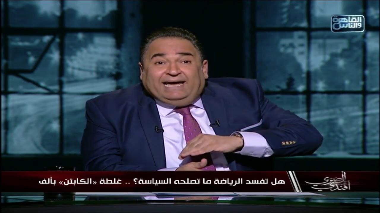 بسبب لاعب كرة شهير محمد علي خير يهاجم بعض الشخصيات العامة ..