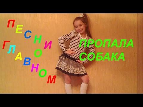 Russian School of Orange County -