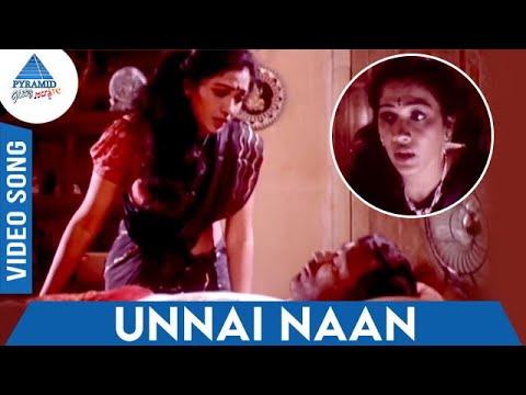Guna Tamil Movie Songs HD | Unnai Naan Video Song | Kamal Haasan | Ilayaraja | Pyramid Glitz Music