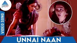 Gambar cover Guna Tamil Movie Songs HD | Unnai Naan Video Song | Kamal Haasan | Ilayaraja | Pyramid Glitz Music