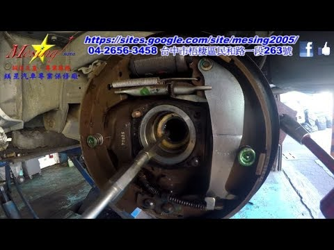 How to replace a rear axle seal MITSUBISHI DELICA 2.4L 1998~2008 4G64K R4AW2-5