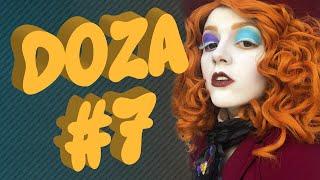 COUB DOZA #7 | Лучшие приколы 2019 | Best Cube | Смешные видео | Доза Смеха