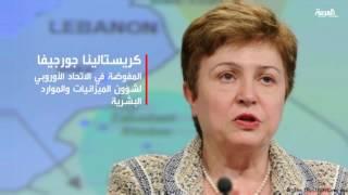 تلاعب في اروقة الامم المتحدة بشأن انتخابات الأمين العام الجديد