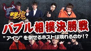 東京MXテレビで2019年1月15日27:10より放送の新番組「欲望の塊」 極楽と...