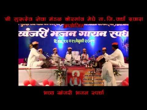 १# क्या किया, क्या किया -BHAJAN- KYA KIYA, KYA KIYA- borgao meghe