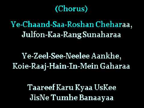 Yeh Chand Sa Roshan Cheharaa (Hindi Karaoke)