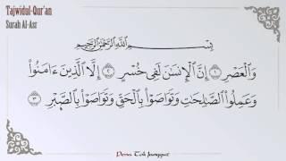 Penerangan hukum tajwid bagi bacaan surah Al-Asr dan beberapa kesal...