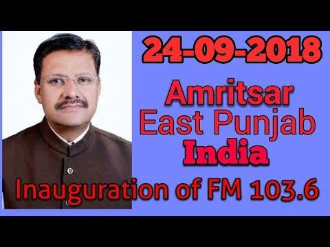 Punjabi poet Dr. Muhammad Rafi Fm 103.6 Des punjab radio in Amritsar 24-09-2018