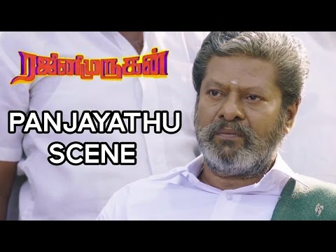 Rajini Murugan - Panjayathu Scene | Sivakarthikeyan, Keerthy Suresh, Soori | D Imman