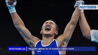 Mongolian athletes win 25 medals in 7 sports events