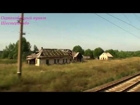 На поезде Москва- Владивосток. Фильм 4 Шахунья-Киров (часть 1)