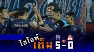 ไฮไลท์เต็ม-toyota-thai-league-2019-บุรีรัมย์-ยูไนเต็ด-5-0-พีทีที-ระยอง