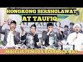 Hongkong Bersholawat Bersama Majelis Pemuda Bersholawat At Taufiq Part 2