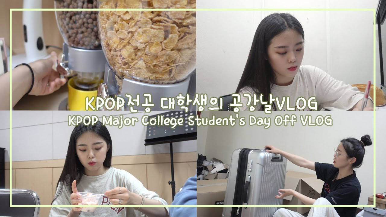 (SUB) KPOP전공 대학생의 공강날 VLOG ㅣ KPOP Major College Student's Day Off VLOG
