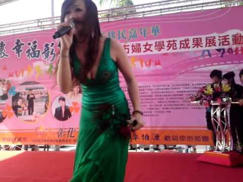 Ca Sy Hoang Chau Bieu Dien Tai Dai Loan