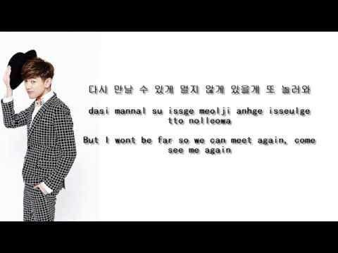 에릭남 (Eric Nam) - DREAM (Feat. 박지민) LYRICS (HANGUL-ROM - ENG)