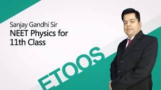 Wave Motion | Doppler Effect | Physics for NEET by Sanjay Gandhi Sir