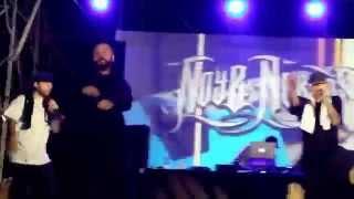 Verano Zombie Remake-  Noyz Narcos e Metal Carter @Live Roma Vintage Trcueklan