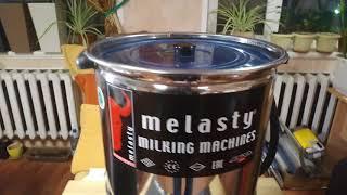 электрическая маслобойка Melasty
